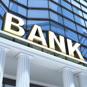 Банки Малгобека