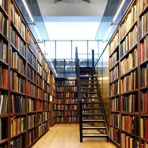 Библиотеки Малгобека
