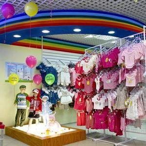 Детские магазины Малгобека