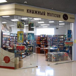 Книжные магазины Малгобека