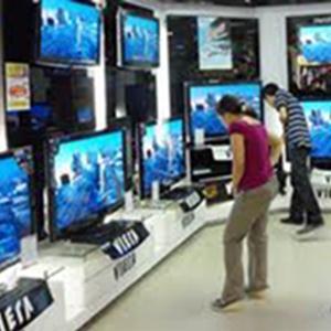 Магазины электроники Малгобека