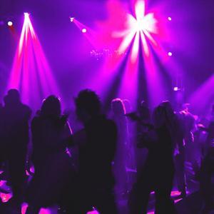 Ночные клубы Малгобека