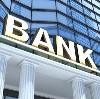 Банки в Малгобеке