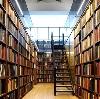 Библиотеки в Малгобеке