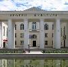 Дворцы и дома культуры в Малгобеке