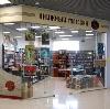 Книжные магазины в Малгобеке