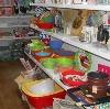 Магазины хозтоваров в Малгобеке