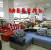 Магазины мебели в Малгобеке