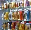 Парфюмерные магазины в Малгобеке