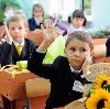 Школы в Малгобеке