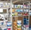 Строительные магазины в Малгобеке