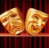 Театры в Малгобеке