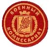Военкоматы, комиссариаты в Малгобеке