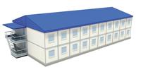 Современная гуманитарная академия - иконка «общежитие» в Малгобеке